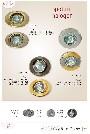 Spot Halogen 6051 perla argint + aur KL 1078 Klausen